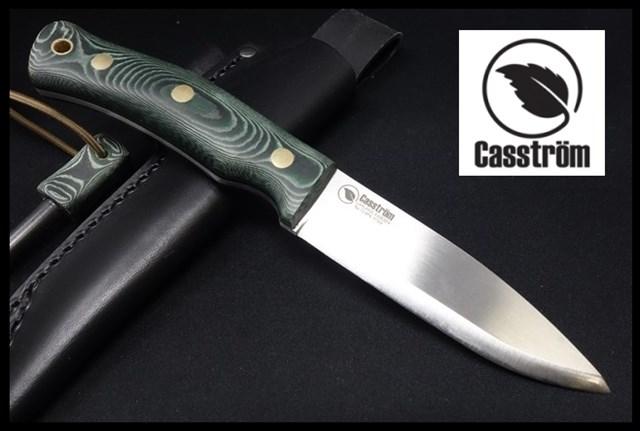 CASS13123-1.jpg