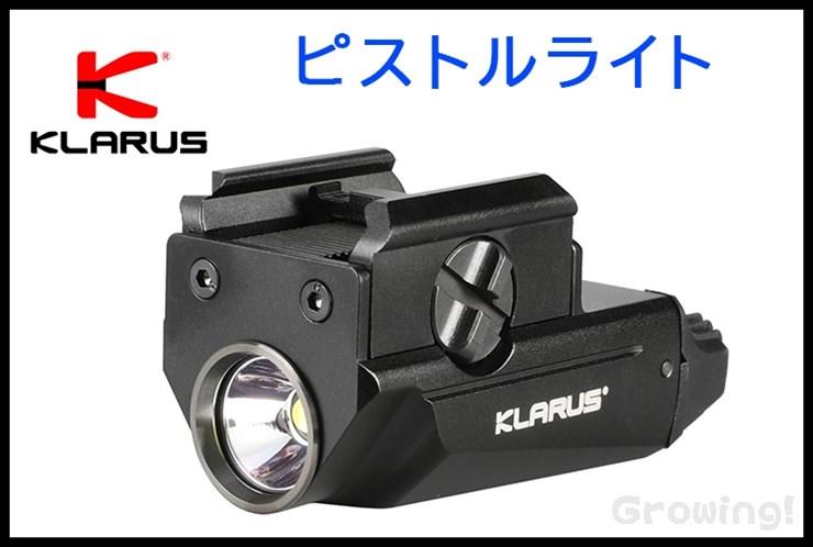 KLA-GL1-1.jpg