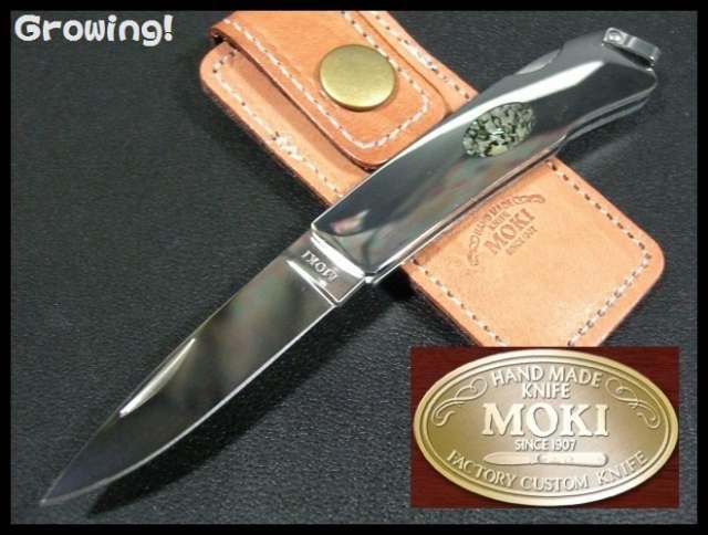 MOKI KNIFE【モキ ナイフ】■ クリオネ 【あわび】 ■MK-820G 【配送料無料】