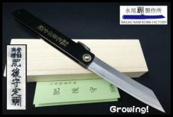 HG-Kiri-aowari-Hon120-1.jpg