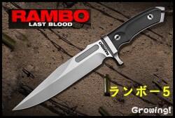 RAMBO-9410-1.jpg