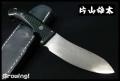 YK-UGUISU-1.jpg