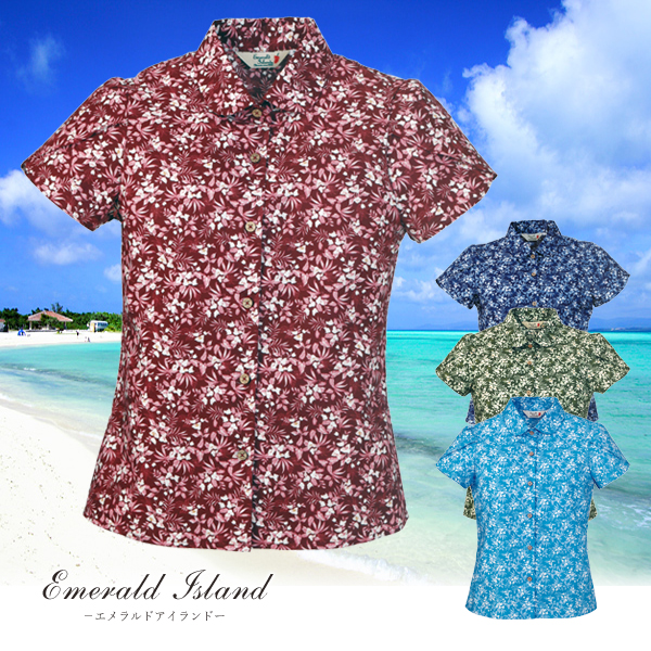かりゆしウェア 沖縄アロハシャツ レディース ブーゲン小花柄 チューリップ