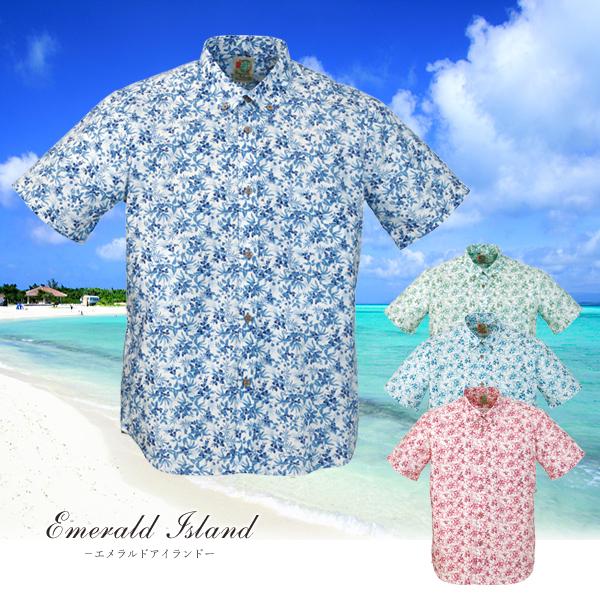 かりゆしウェア 沖縄アロハシャツ メンズ ブーゲン小花柄 ボタンダウン