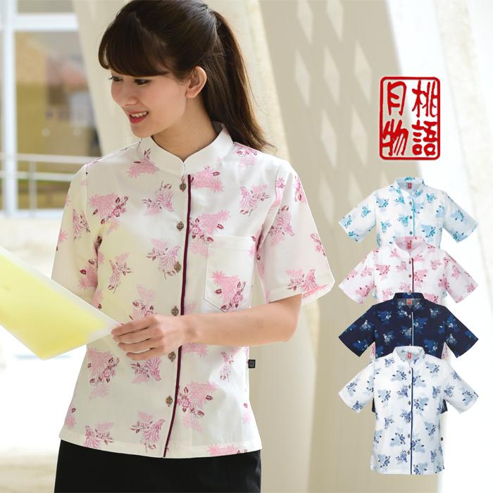 かりゆしウェア 沖縄アロハシャツ レディース デイゴ柄 マオカラー