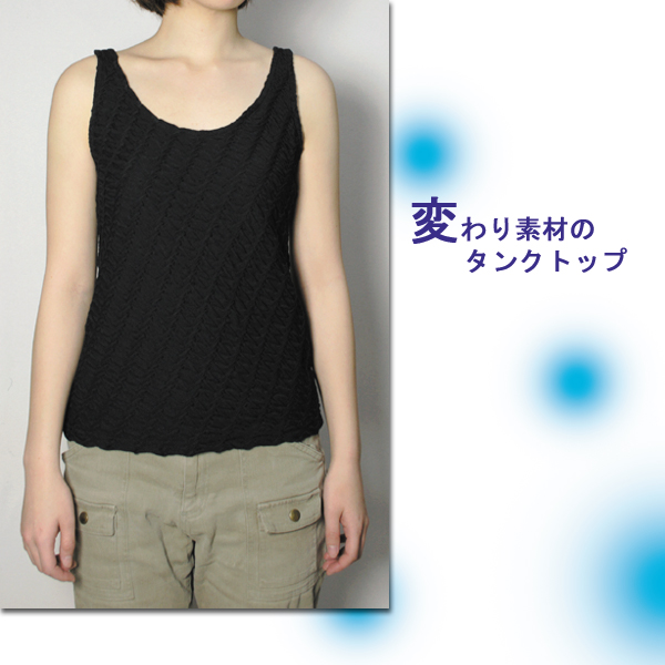 レディース タンクトップ(ブラック)【日本製】