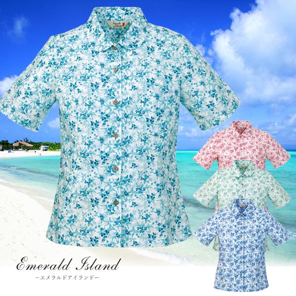 かりゆしウェア 沖縄アロハシャツ レディース ブーゲン小花柄 丸衿シャツ
