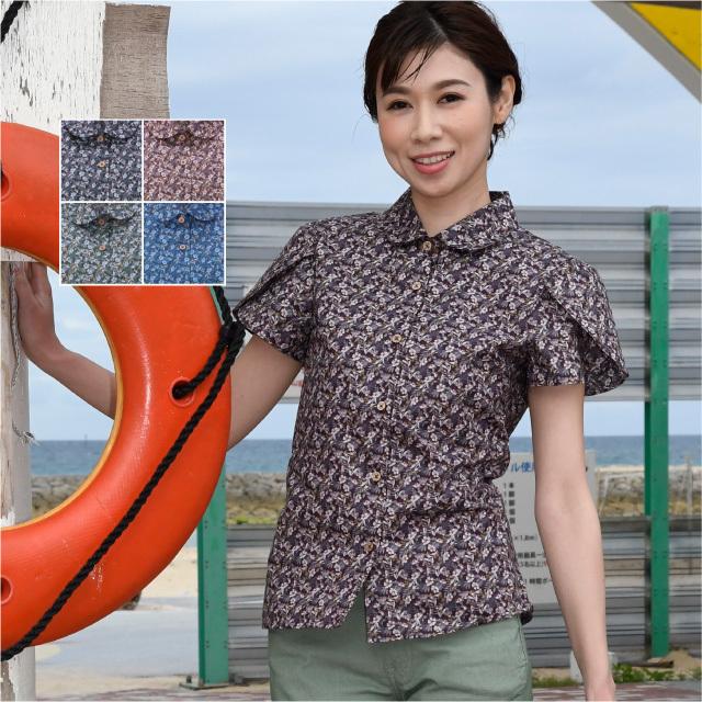 かりゆしウェア 沖縄産アロハシャツ レディース ハイビスカス小花柄 チューリップ