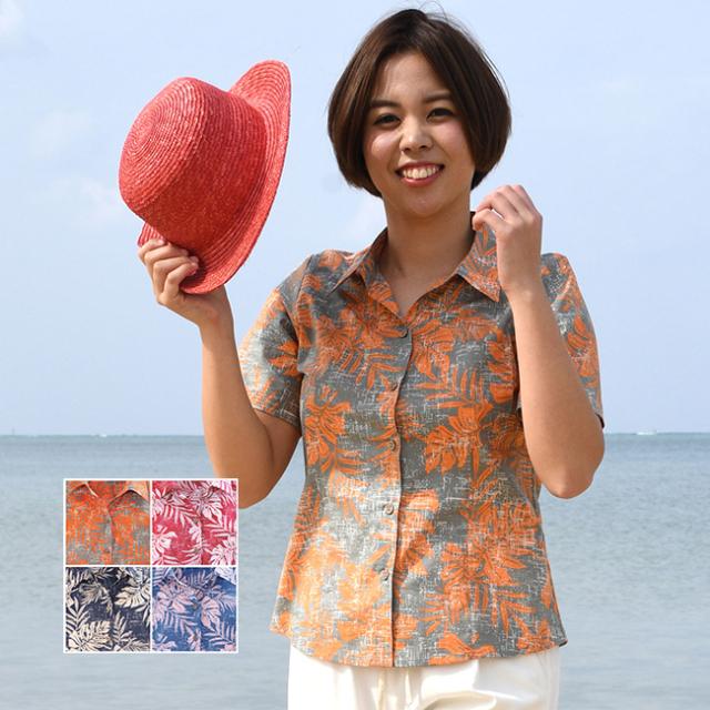 かりゆしウェア 沖縄 アロハシャツ レディース リーフ柄 スキッパー