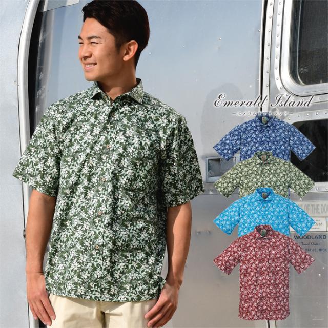 かりゆしウェア 沖縄アロハシャツ メンズ ブーゲン小花柄 ホリゾンタル