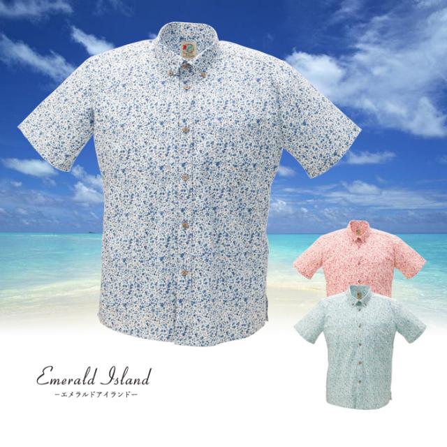 かりゆしウェア 沖縄産アロハシャツ メンズ 小花柄 ボタンダウン