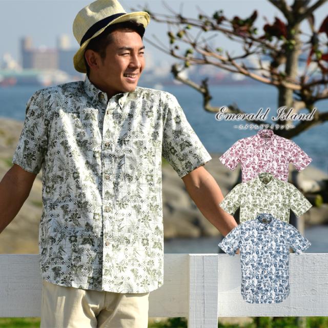かりゆしウェア 沖縄アロハシャツ メンズ パッチワーク柄 ボタンダウン