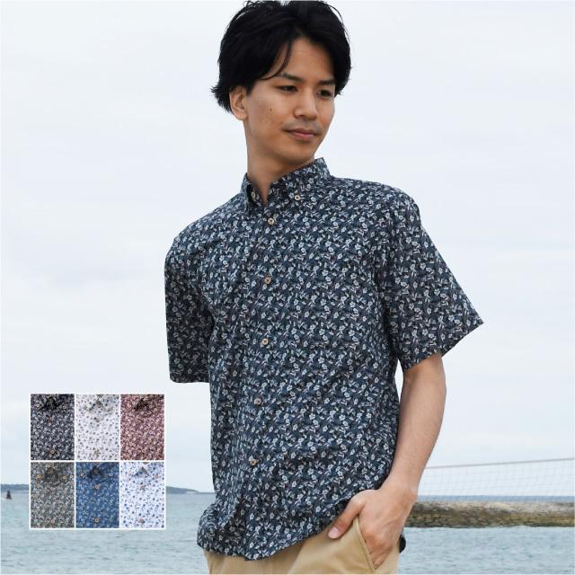 かりゆしウェア 沖縄アロハシャツ メンズ ハイビスカス小花柄 ボタンダウン