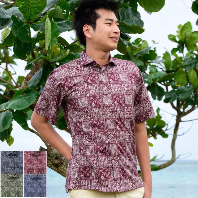 かりゆしウェア 沖縄アロハシャツ メンズ 伝統文様柄 ホリゾンタル