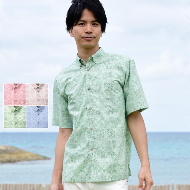 かりゆしウェア 沖縄アロハシャツ メンズ 伝統文様柄 ボタンダウン