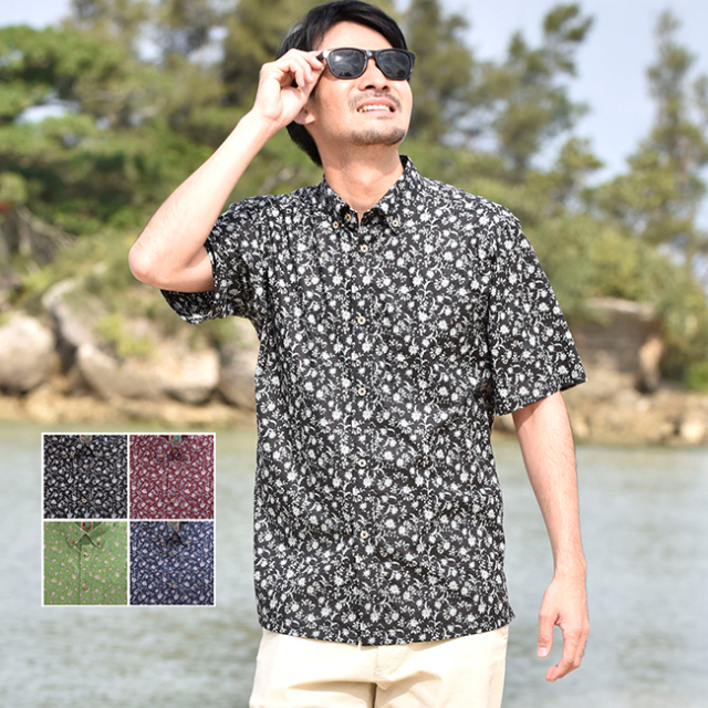 かりゆしウェア 沖縄 アロハシャツ メンズ 月下美人小花柄 ボタンダウン