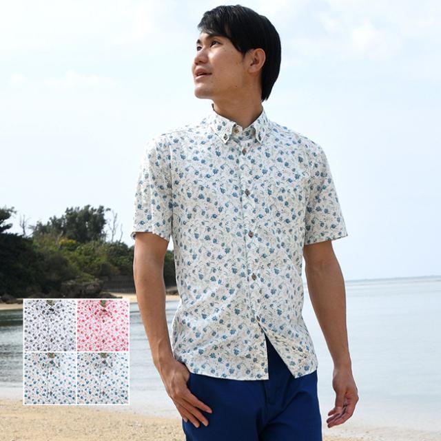 かりゆしウェア 沖縄 アロハシャツ メンズ 月下美人小花柄 ボタンダウン ボディフィット