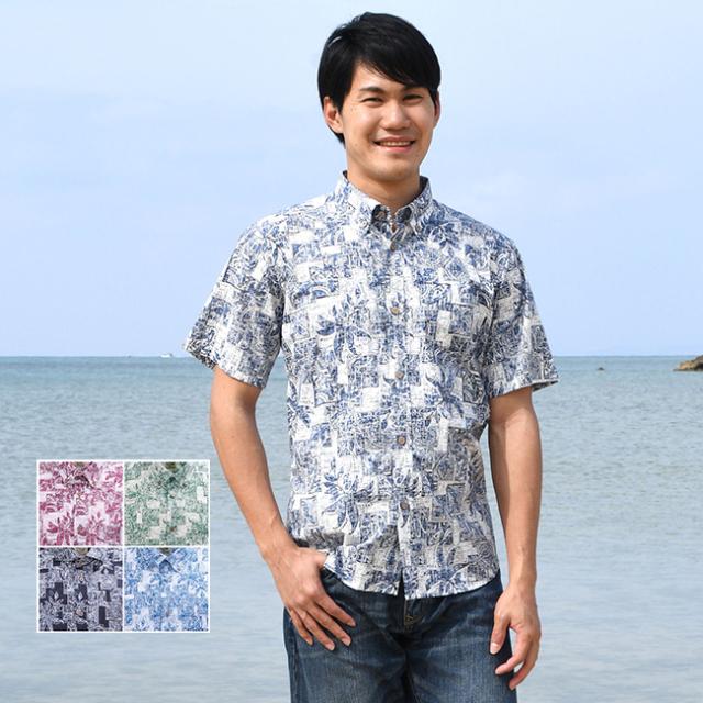 かりゆしウェア 沖縄 アロハシャツ メンズ デイゴ パッチワーク柄 ボタンダウン