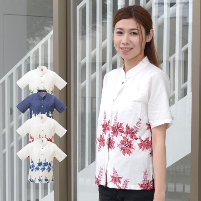 かりゆしウェア 沖縄産アロハシャツ レディース 月桃物語 デイゴ柄 マオカラー