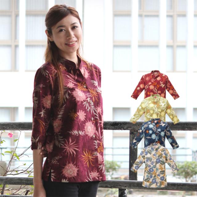 かりゆしウェア 沖縄産アロハシャツ レディース 月桃物語 月下美人柄 マオカラー 七分袖