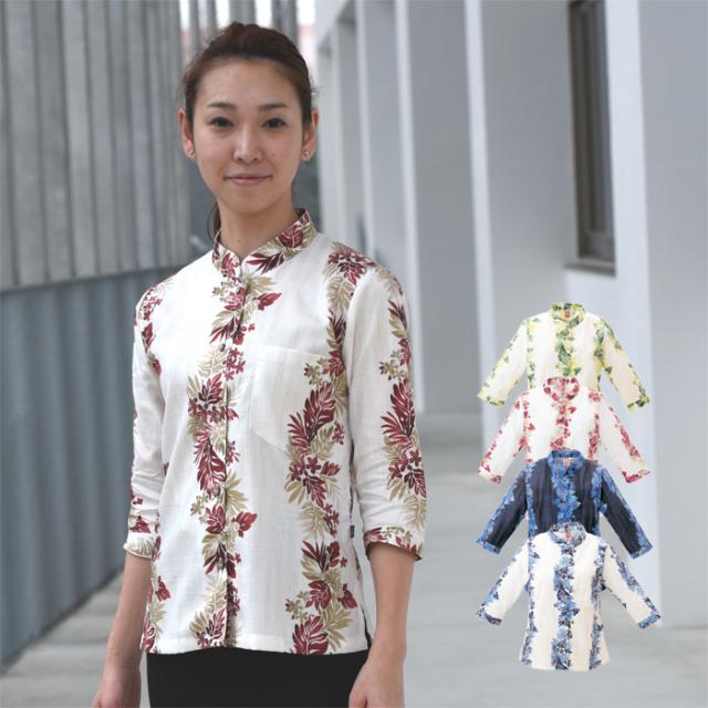 かりゆしウェア 沖縄産アロハシャツ レディース 月桃物語 リーフストライプ柄 マオカラー 七分袖