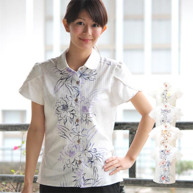 かりゆしウェア 沖縄産アロハシャツ レディース 月桃物語 月下美人柄 チューリップ
