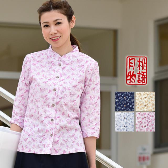 かりゆしウェア 沖縄アロハシャツ レディース 月桃小花柄 マオカラー 七分袖