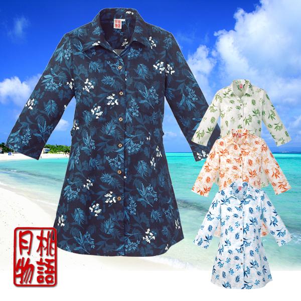 かりゆしウェア 沖縄アロハシャツ レディース 月桃ブーゲン柄 チュニック スキッパー 七分袖