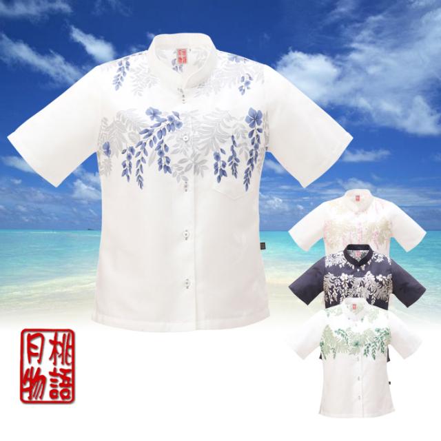 かりゆしウェア 沖縄産アロハシャツ レディース 月桃パネル柄 マオカラー