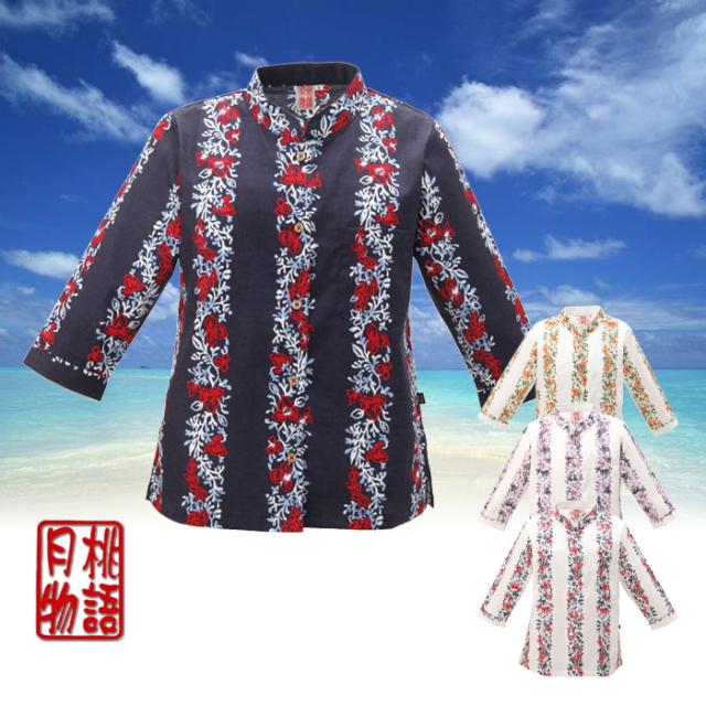 かりゆしウェア 沖縄産アロハシャツ レディース ブーゲンストライプ柄 マオカラー 七分袖