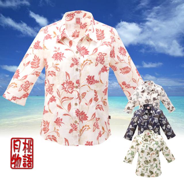 かりゆしウェア 沖縄産アロハシャツ レディース 月下美人・デイゴ柄 スキッパー 七分袖