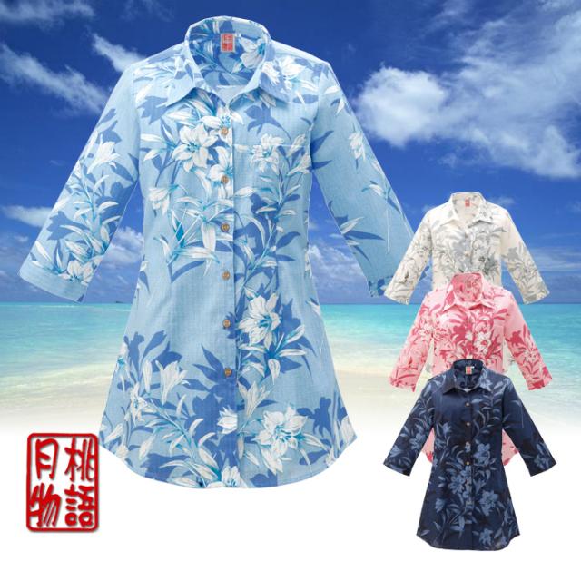 かりゆしウェア 沖縄産アロハシャツ レディース テッポウユリ柄 シャツカラー チュニック
