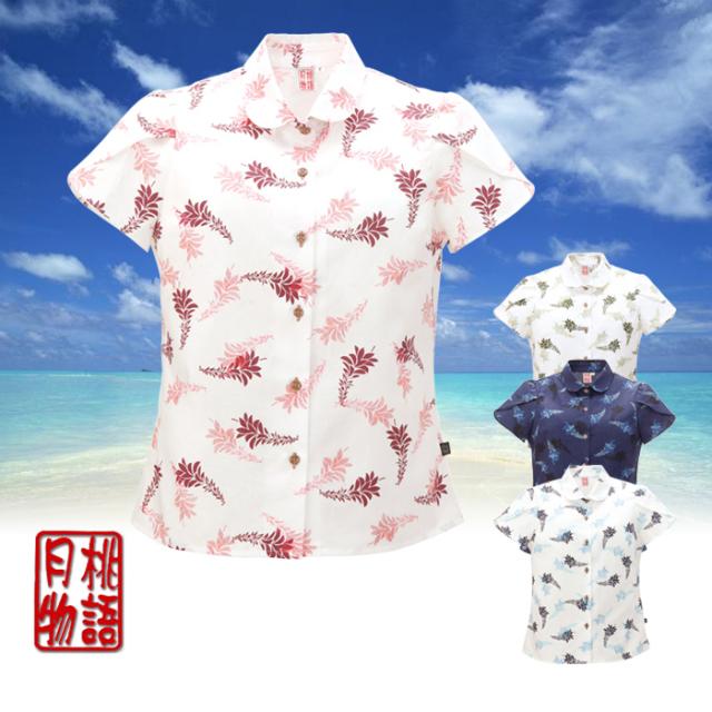 かりゆしウェア 沖縄産アロハシャツ レディース デイゴ柄 チューリップ