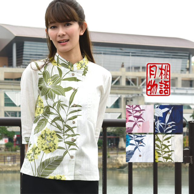 かりゆしウェア 沖縄アロハシャツ レディース テッポウユリ柄 マオカラー 七分袖