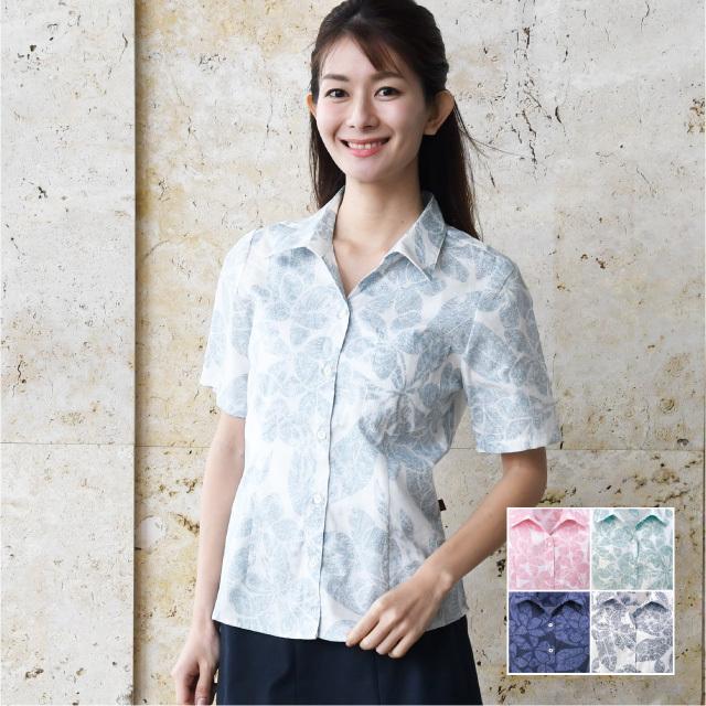 かりゆしウェア 沖縄アロハシャツ レディース プルメリア柄 スキッパー 半袖