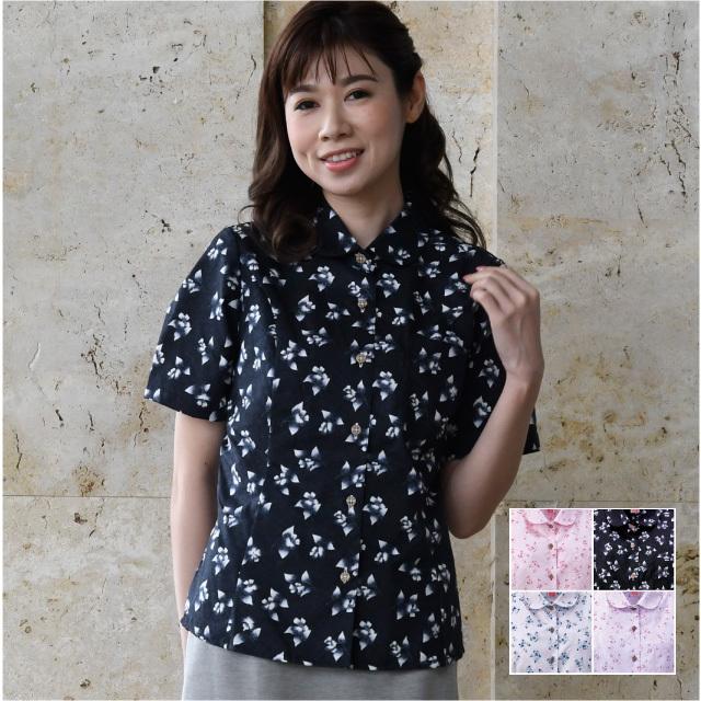 かりゆしウェア 沖縄アロハシャツ レディース リュウキュウコスミレ柄 丸衿シャツ 半袖