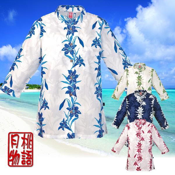 かりゆしウェア 沖縄アロハシャツ レディース テッポウユリストライプ柄 丈長・マオカラー 七分袖