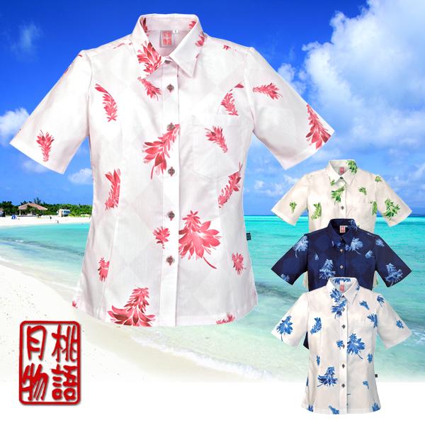 かりゆしウェア 沖縄アロハシャツ レディース デイゴ柄 シャツカラー