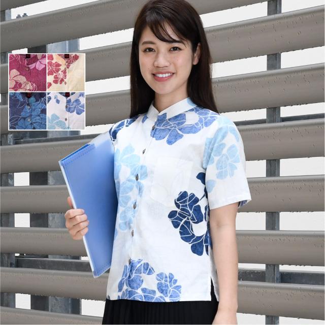 かりゆしウェア 沖縄アロハシャツ レディース プルメリア柄 マオカラー 半袖