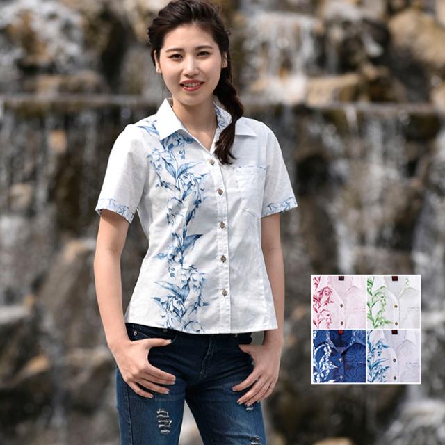 かりゆしウェア 沖縄 アロハシャツ レディース 月桃ストライプ柄 スキッパー