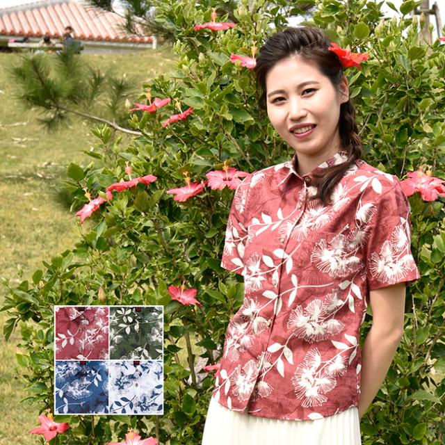 かりゆしウェア 沖縄 アロハシャツ レディース サガリバナ柄 シャツカラー