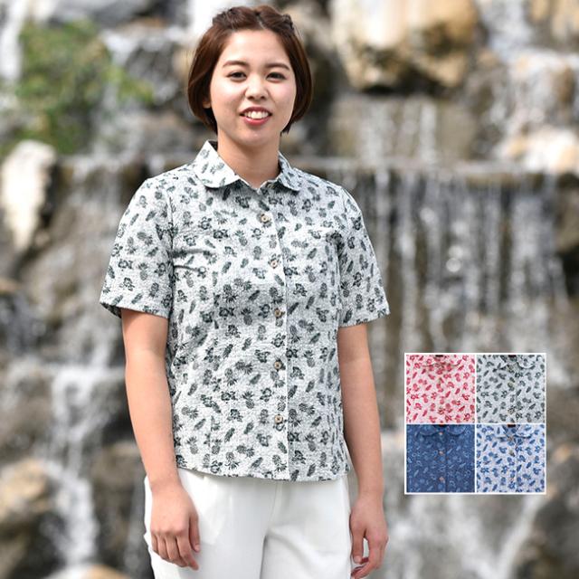 かりゆしウェア 沖縄 アロハシャツ レディース パイナップル小柄 スキッパー
