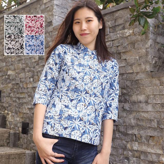 かりゆしウェア 沖縄 アロハシャツ レディース リーフ柄 マオカラー 七分袖