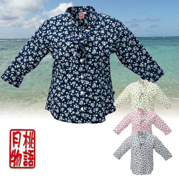 かりゆしウェア【月桃物語】レディース デイゴ小花柄 リボン付き・シャツ(七分袖)