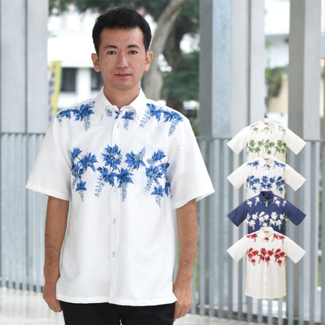 かりゆしウェア 沖縄産アロハシャツ メンズ 月桃物語 デイゴ柄 ボタンダウン
