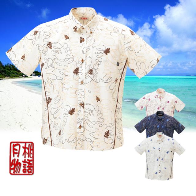 かりゆしウェア 沖縄産アロハシャツ メンズ 月桃物語 モンステラ柄 ボタンダウン