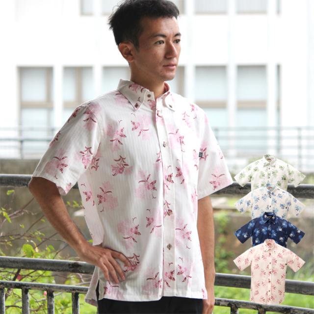 かりゆしウェア 沖縄産アロハシャツ メンズ 月桃物語 テッポウユリ柄 ボタンダウン