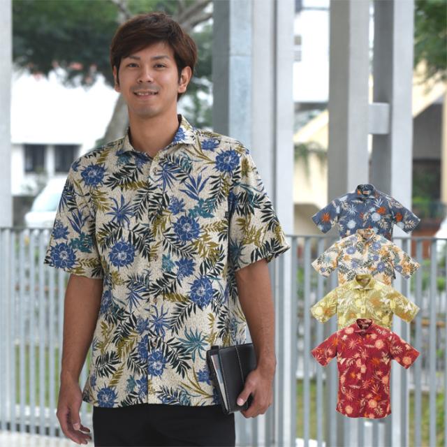 かりゆしウェア 沖縄産アロハシャツ メンズ 月桃物語 月下美人柄 ホリゾンタル