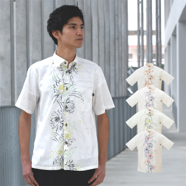 かりゆしウェア 沖縄産アロハシャツ メンズ 月桃物語 月下美人柄 ボタンダウン
