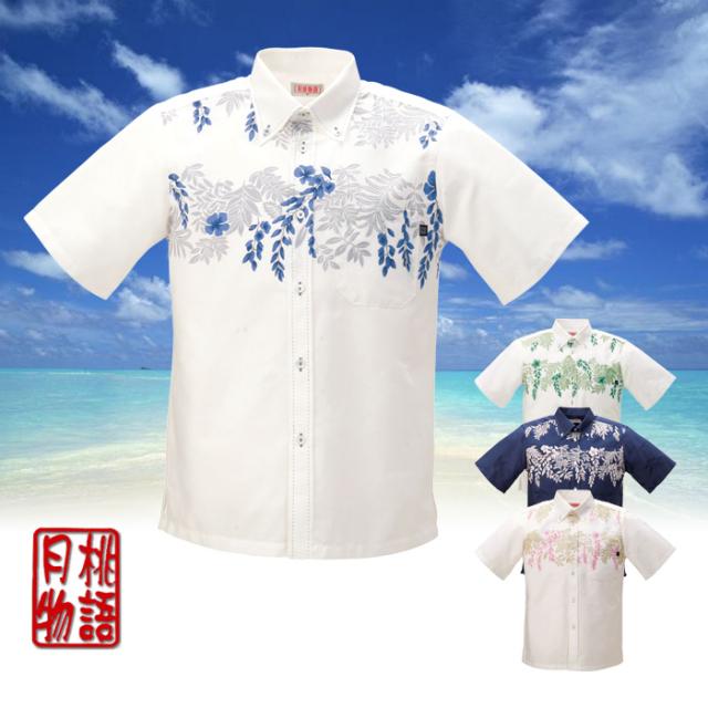 かりゆしウェア 沖縄産アロハシャツ メンズ 月桃パネル柄 ボタンダウン